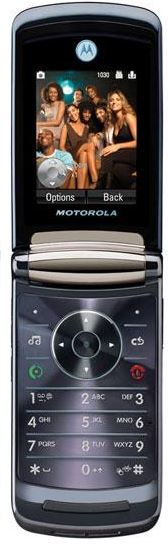 Motorola RAZR2 V8 - thinnest mobile phone releases