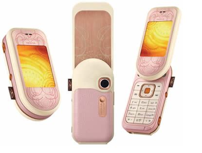 Nokia 7373 - Pink Slide Phone Releases